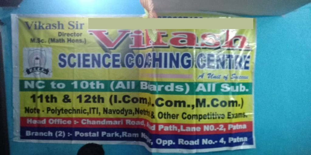 Crash Course for class 10 in Patna